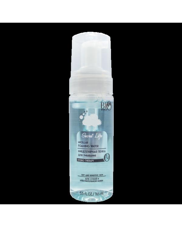 Мицеллярная пенка для умывания для сухой и чувствительной кожи