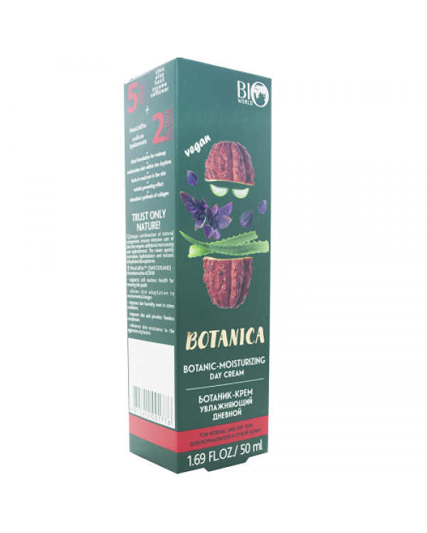 Ботаник-крем увлажняющий дневной  для нормальной и склонной к сухости кожи, 50 мл